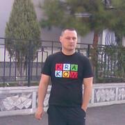 Максим 41 Ташкент