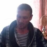 Эдуард 55 Дзержинск