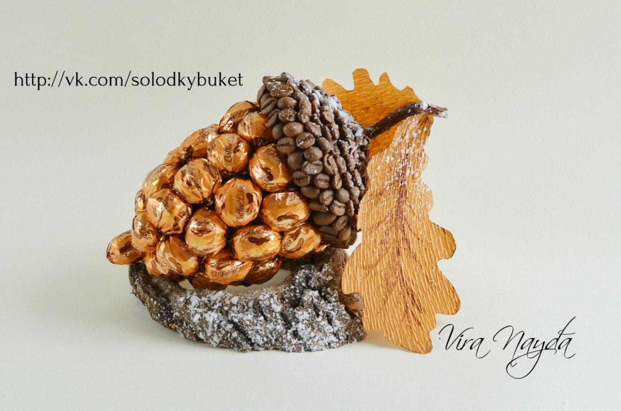 Лесной орех своими руками из бумаги