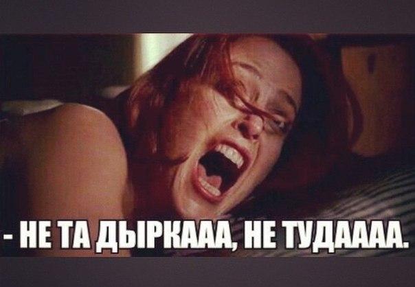 zhena-soset-u-negra-foto