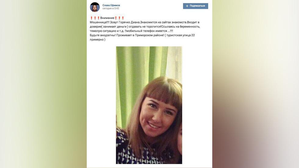 devushki-znakomyatsya-pervimi-sayt-znakomstv