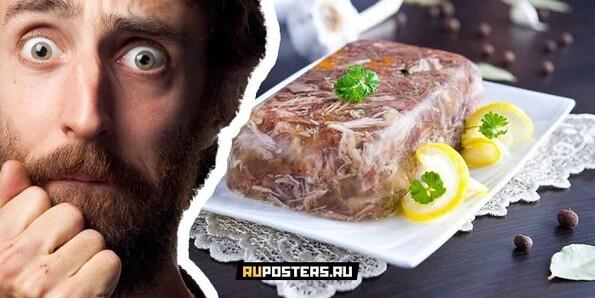 Отзывы иностранцев о русской кухне
