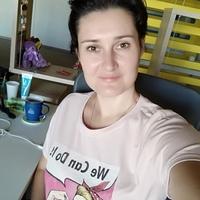 Лена, 39 лет, Овен, Москва