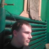 Александр, 32, г.Весьегонск