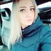 Анастасия, 23, г.Пинск