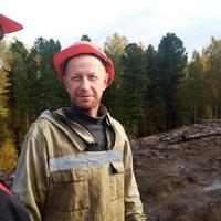 Дима, 30 лет, Весы, Челябинск