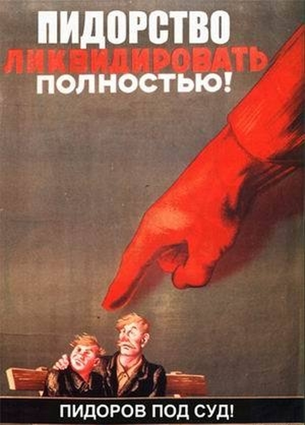 О проститутках плакаты