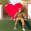 Артур, 29, г.Осакаровка