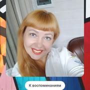 Елена 51 Казань