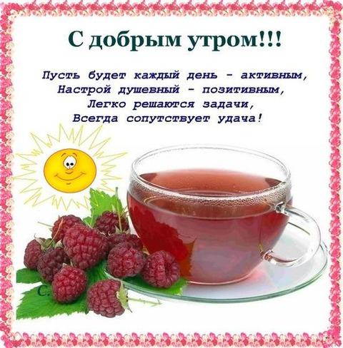 Mylove ru сайт знакомств моя страница вход
