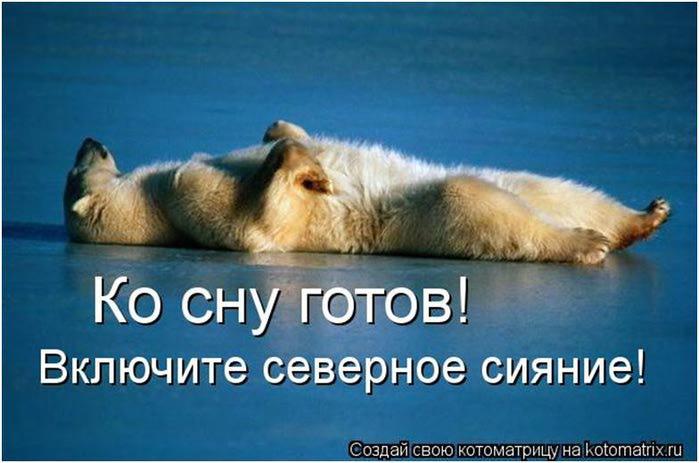 gotovitsya-ko-snu-foto