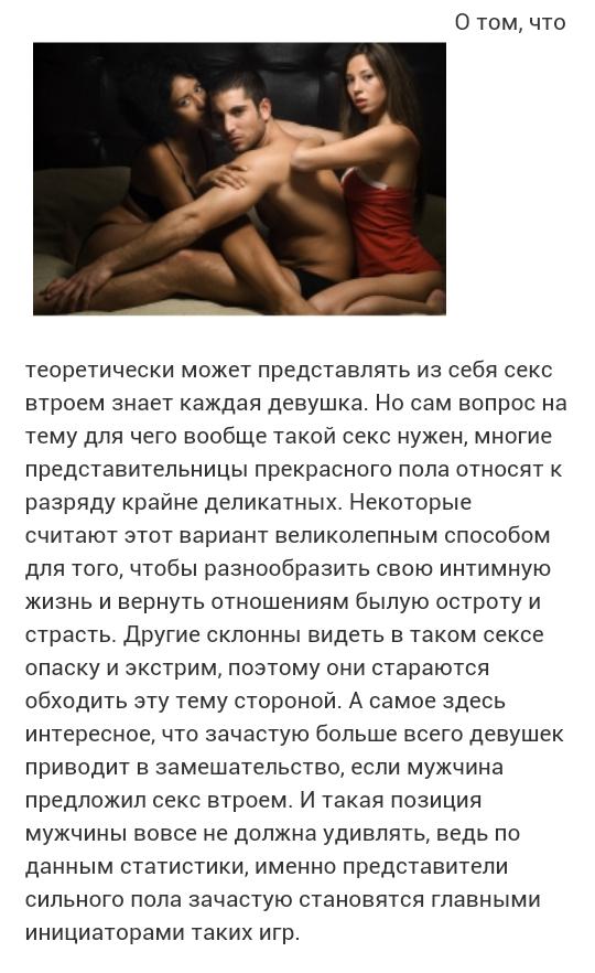 russkuyu-kristinu-ebut