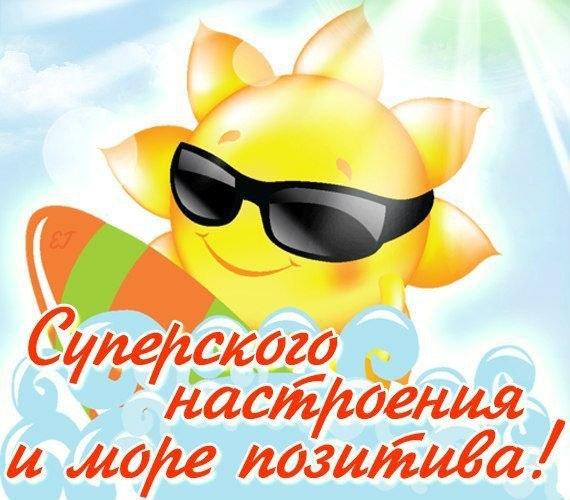http://f3.mylove.ru/ZHGBWp1IAB.jpg