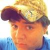 Paul, 25, г.Джэксон
