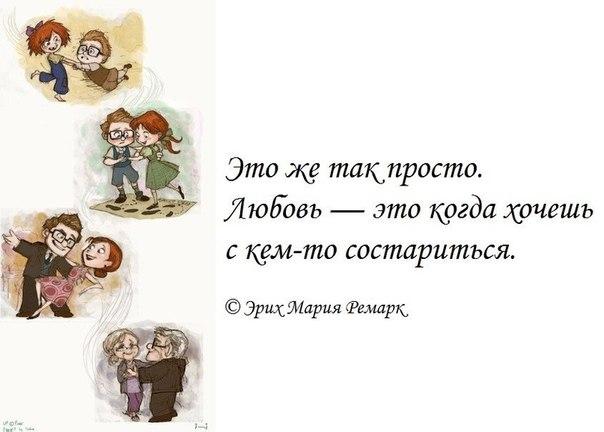 http://f3.mylove.ru/ZcGNS1rrQQ.jpg