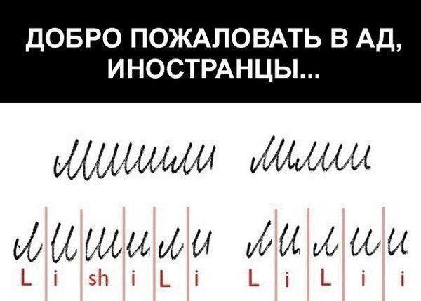 словарь современного русского литературного языка бас