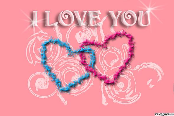 Открытка про любовь на английском