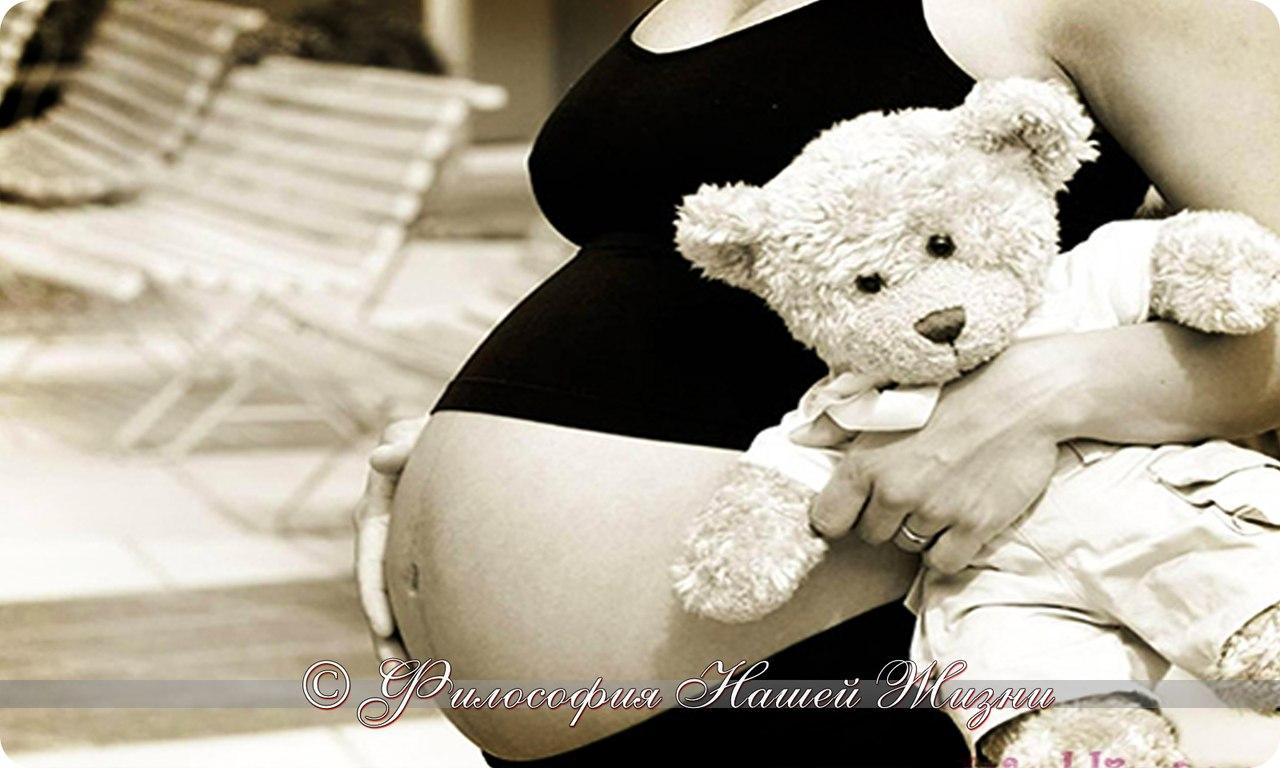 Подушка для беременных и кормления пелигрин пб 97