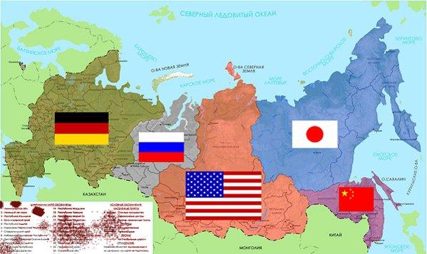 Как америка сделает россию 640