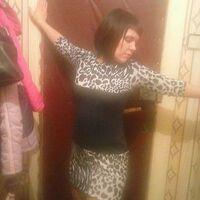Настя, 36 лет, Весы, Кежма