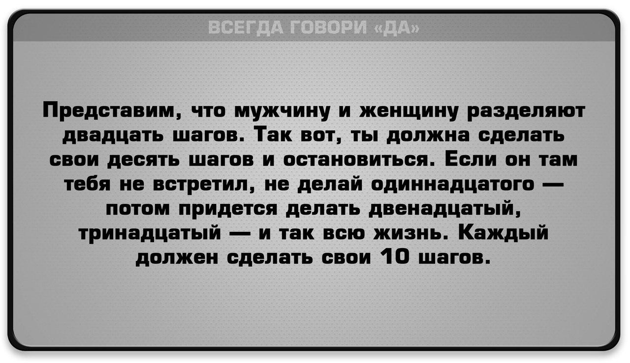 Поздравление на свадьбу с переводом на татарский