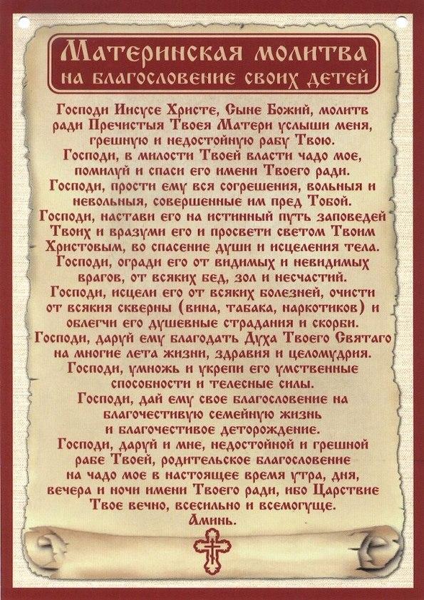 Приход Петра и Павла гПолевской - VK