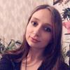 Наталья, 22, г.Славянск-на-Кубани