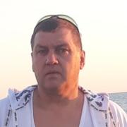 Игорь 41 Сочи
