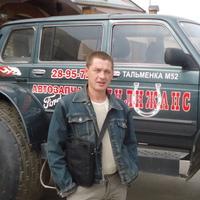Владислав, 47 лет, Водолей, Усть-Каменогорск