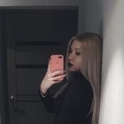 Милая 22 Москва