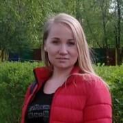Татьяна 29 Ижевск