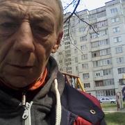 Slavik 48 Хмельницкий