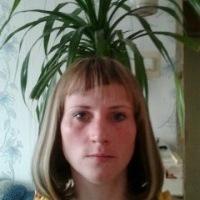 Татьяна, 38 лет, Телец, Красноярск