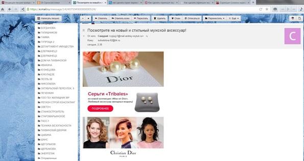 знакомств mylove.ru сайт на русском