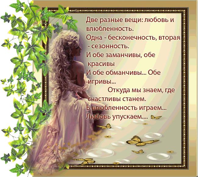 секс знакомства москва 17 апреля 2009