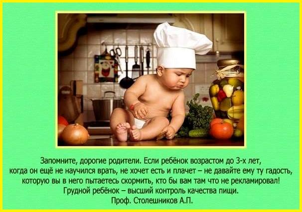 Пища счастья (по торсунову) в картинках