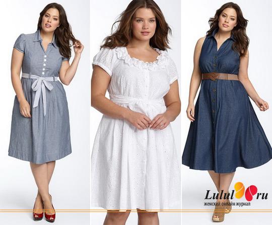 Платье для полных женщин на каждый