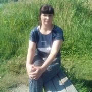 знакомства на украине mylove