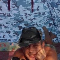 Валерий, 42 года, Козерог, Ананьев