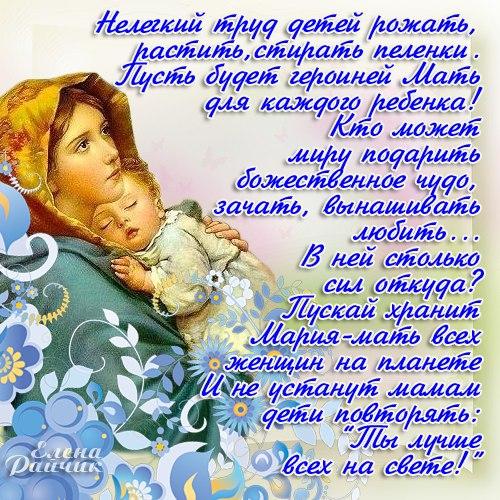 Короткие поздравления с днем матери в стихах подруге