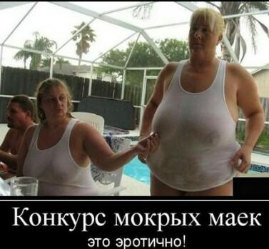 фото мамы без комплексов