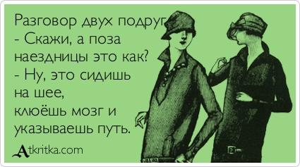 porno-onlayn-russkaya-tesha