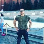 Ел 30 Киев