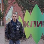 Дмитрий Фомский 40 Клин