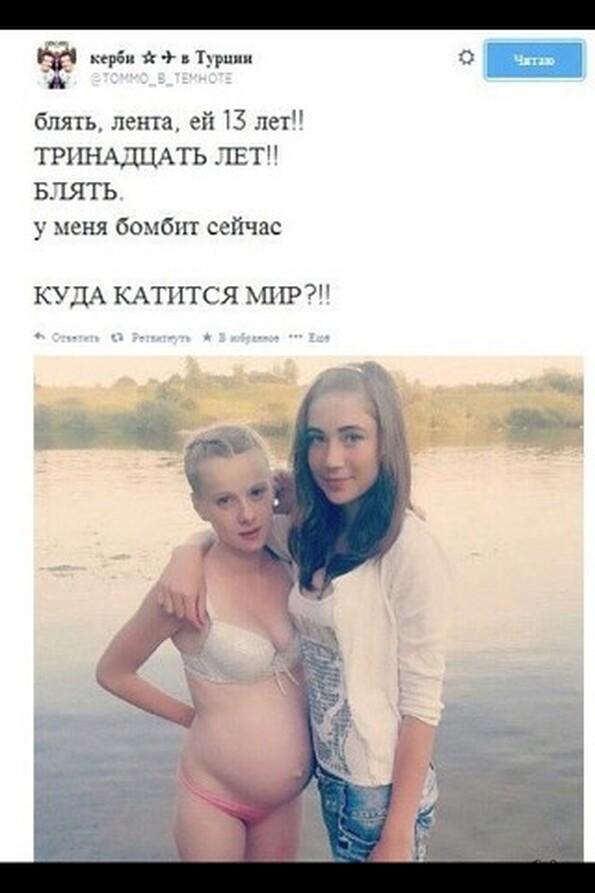http://f3.mylove.ru/h_3ciC31NV2RRNu6c.jpg