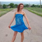 Знакомства елена никульникова луганск