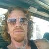 Val, 35, г.Солт-Лейк-Сити