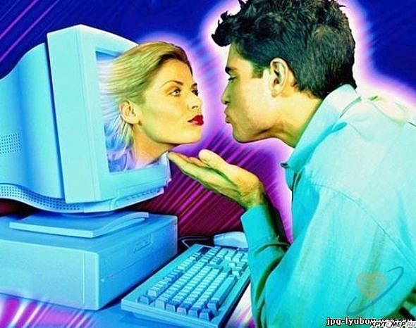 Виртуальные знакомства она ищет его