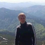 Василь Михайлович 35 Ивано-Франковск