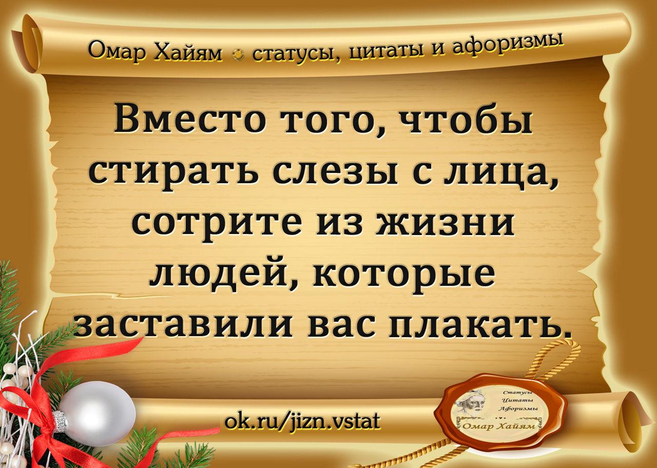 Значение слова статус википедия